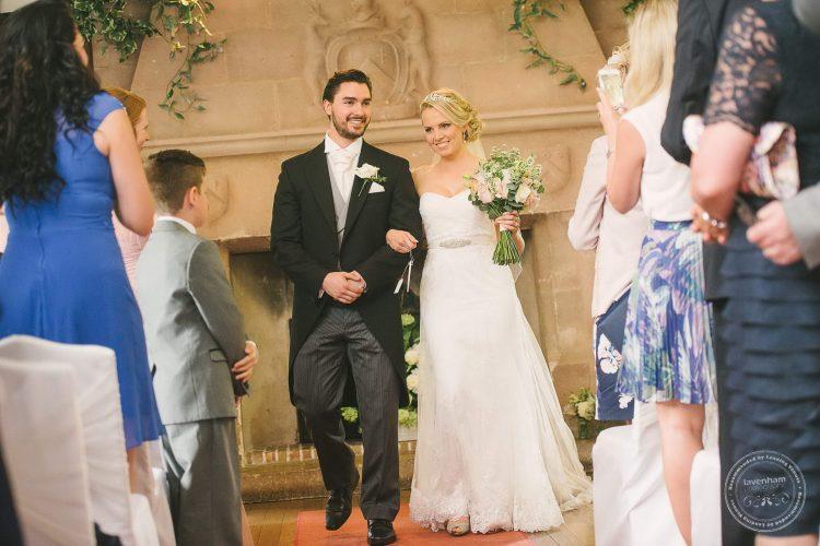 120616 Leez Priory Essex Wedding Photography 066