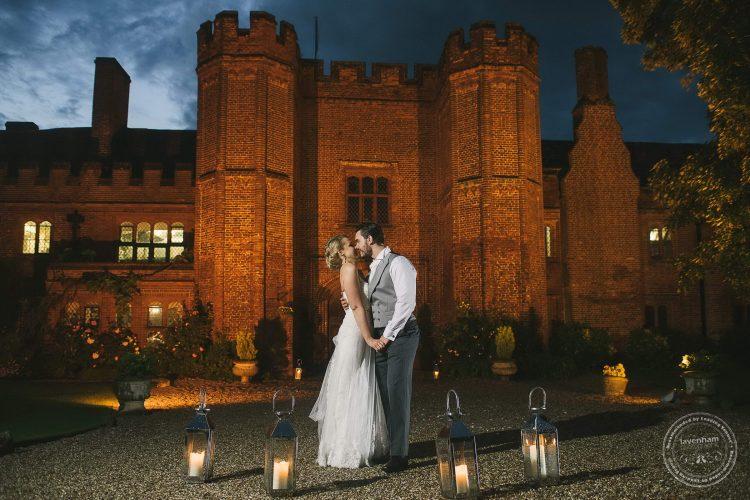 120616 Leez Priory Essex Wedding Photography 173