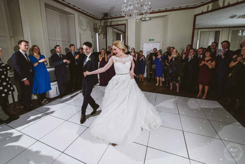 The first dance from a pair of professional ballroom dancers!
