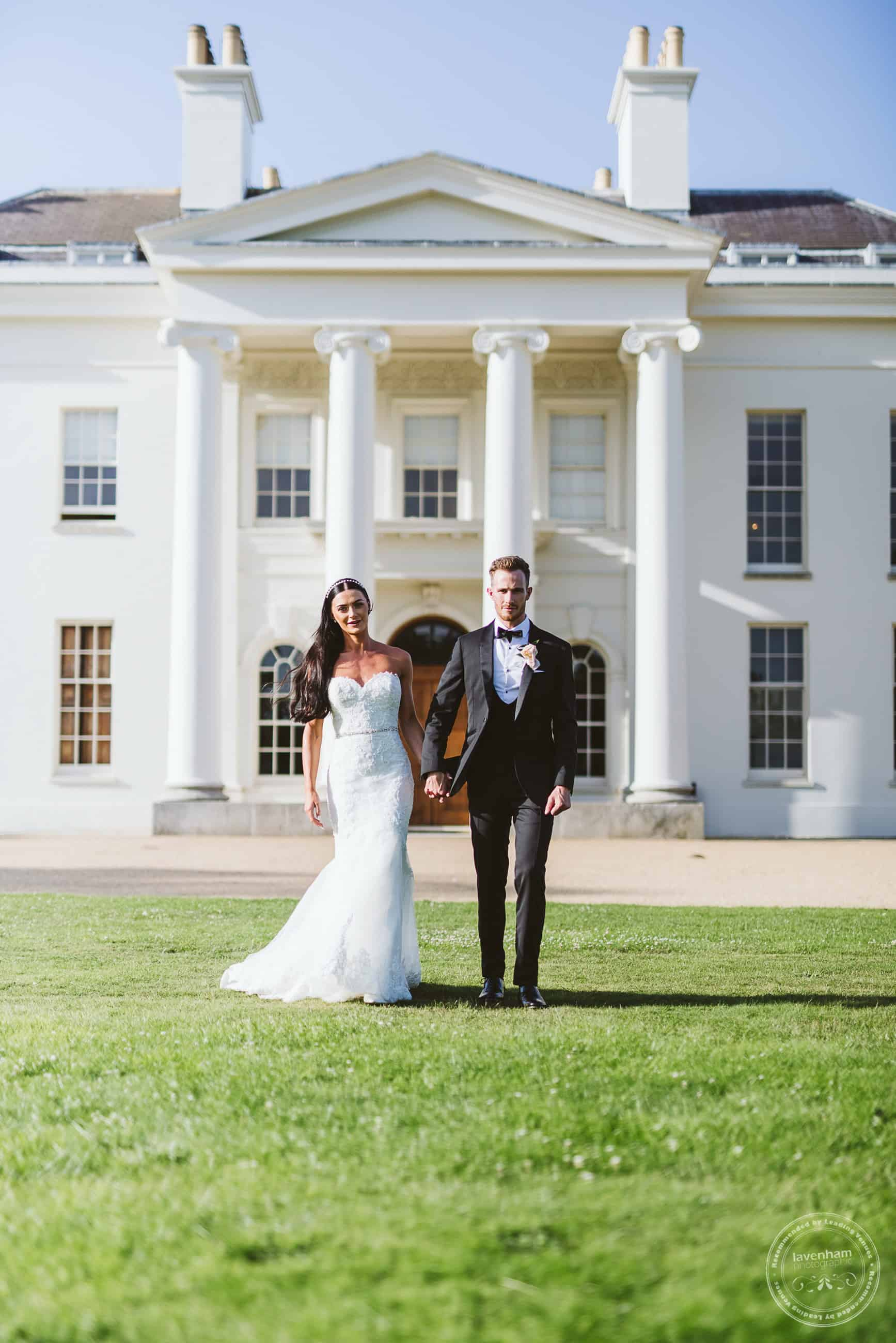 280619 Hylands House Essex Wedding Photography 0169