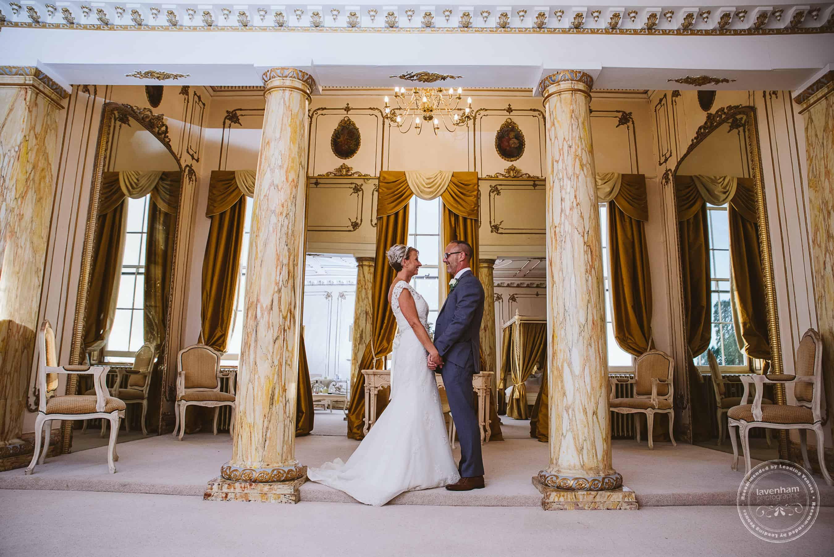 281018 Gosfield Hall Wedding Photography Lavenham Photographic 099